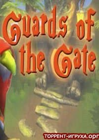 Guards of the Gate
